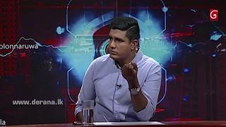 Wada Pitiya - 2018.06.05 Thumbnail