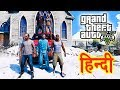 GTA 5 - Trip To North Yankton | Bhool Bhulaiyaa Funny