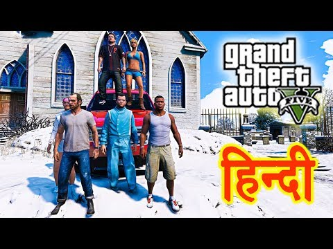 GTA 5 - Trip To North Yankton | Bhool Bhulaiyaa Funny
