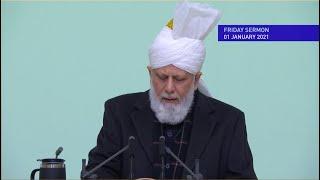 Pakistani Ahmadis need special prayers