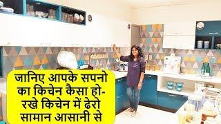 Kitchen Tour Modular Kitchen Tour Kitchen Organization Ideas Kitchen Tour Modular Kitchen