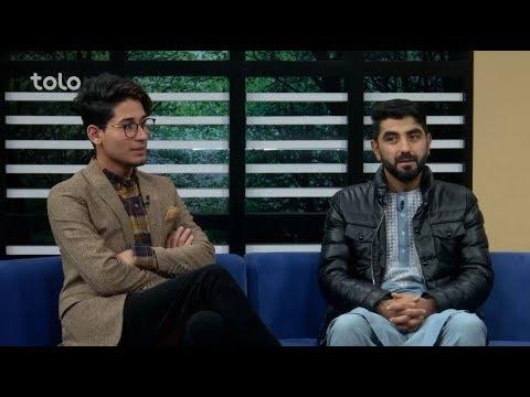 بامداد خوش - ستاره ها - صحبت ها با فیروز فاضل و حمید حدیث