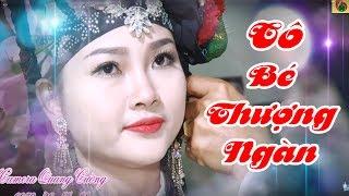 Cô bé thượng ngàn xinh nhất Hà Nội - Hầu Đồng Hầu Bóng Đẹp Nhất 2017 - Hát Văn Ngọt Như Mía