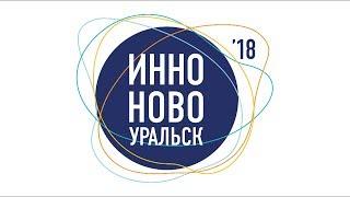 """""""Объектив"""" от 14 сентября 2018 г."""