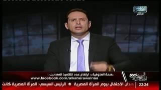 أحمد سالم تعليقا على واقعة تسمم الطلاب .. مش هيموتوا لو مكلوش بس ميموتوش لو كلوا!