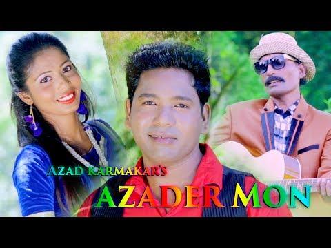 Azader Mon | Saze Baze Hai Re | Sanjoy Karmakar &  Ranjita Kandha
