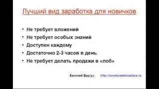 Видеоуроки \
