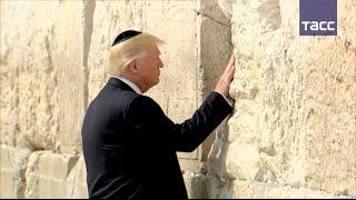 Дональд Трамп посетил храм Гроба Господня и Стену Плача