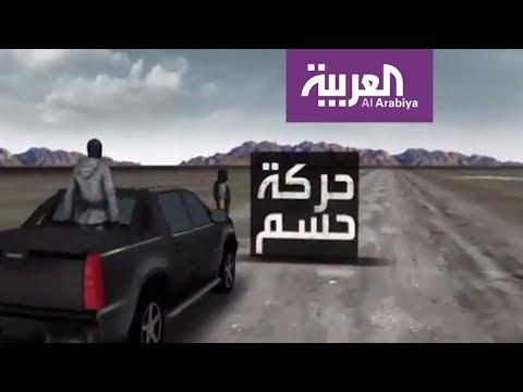 ذراع الإخوان المسلح في مصر  - 23:21-2017 / 8 / 15