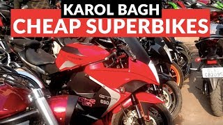 Cheapest SuperBikes market | KarolBagh | Intruder, Harley, Hoysung,etc| Cheap Super Bikes in Delhi.