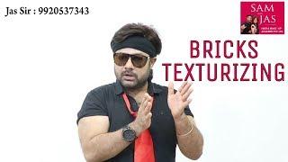Bricks Texturizing, Sam and Jas Tutorial in Hindi