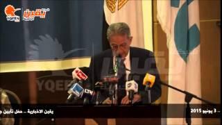 كلمة عمرو موسي فى حفل تأبين جامعة النيل للدكتور عبد العزيز حجازي رئيس مجلس الوزراء السابق