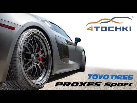 Летние шины Toyo Proxes Sport