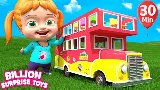 Wheels On The Bus With Family | +More Nursery Rhymes & Kids Songs | Learn with BST