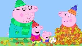 Peppa Pig Português Brasil - Ventania no Outono Peppa Pig