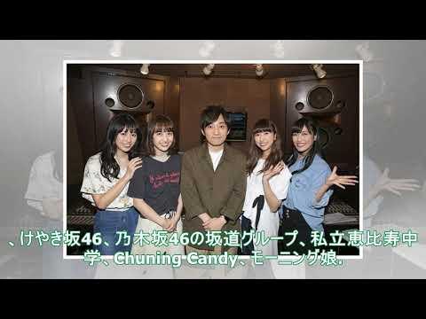 TBS「音楽の日」にジャニーズ9組、AKB、坂道、娘。、ももクロ、Aqoursら追加 - 音楽ナタリー