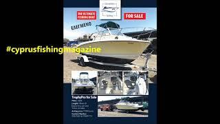 Το Ψάρεμα και τα Μυστικά του - Τεύχος 54 - Diamantides Yachting
