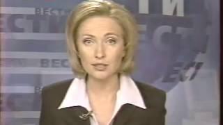 USA   11 09 2001 г. Башни - близнецы