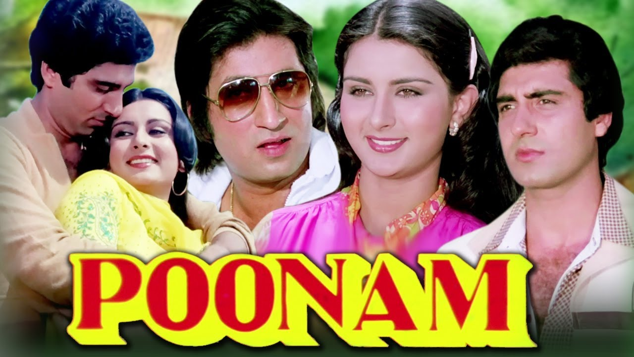 Poonam Full Movie | Hindi HD Movie | Raj Babbar | Poonam Dhillon | Shakti Kapoor | Bollywood Movie