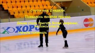 #Лонжа#Аксель#Дарья Громова#Обучение#фигурноекатание#прыжки#коньки#ритбергер#сальхов#юниор