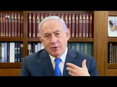 """ראש הממשלה בנימין נתניהו מספיד את הרב אהרן לייב שטיינמן זצ""""ל"""