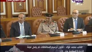 بالفيديو.. برلماني: