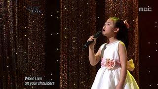 Kim Jeong-in - You raise me up, 김정인 - 유 레이즈 �...