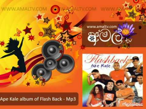 Ape Kale Album Of Flash Back - Mp3 - WWW.AMALTV.COM