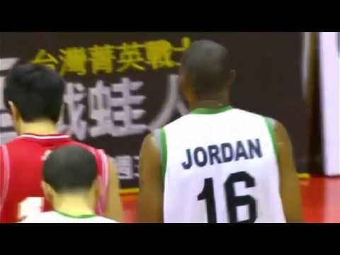 IRAN (red) vs JORDAN (white) 4rth Qtr 35th william jones cup BASKETBALL