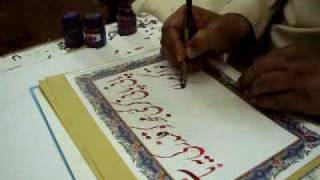 Calligraphy nastaliq poetry Allama Iqbal by world famous calligraphest Khurshid Gphar Qalam.mp4