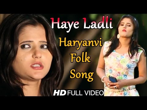 Most Popular Haryanvi Song | Haye Ladli | Deepak Mor ,Rekha Garg | NDJ Music