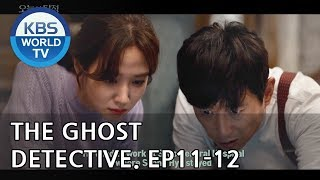 The Ghost Detective | 오늘의 탐정 Ep.11-12 Preview