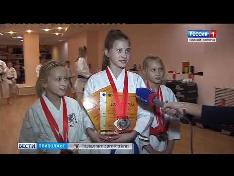 Юные нижегородские каратисты вернулись с десятком медалей