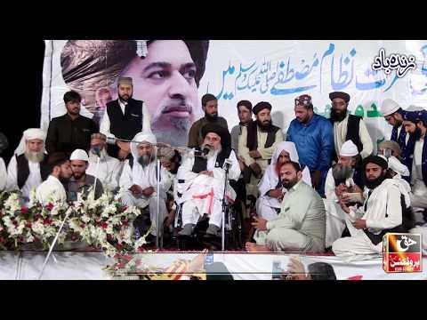 Allama Khadim Hussain Rizvi / New Heart Touching Bayan / Bhugwal thumbnail