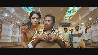 New Release Tamil Full Movie | Exclusive Tamil Movie | New Tamil Online Movie | Full HD