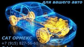 «Ормекс» для промышленного оборудования.(, 2016-01-19T19:50:00.000Z)