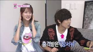 We Got Married, #11, 20121006 Video