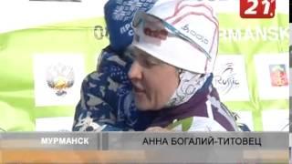 видео мурманск(Мурманск. Праздник Севера. Марафон., 2014-04-08T09:07:35.000Z)