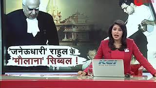 SC rejects plea to postpone hearing on Ram Janmabhoomi-Babri Masjid case