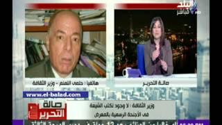 بالفيديو.. النمنم: لا نستطيع منع كتب الشيعة بمعرض القاهرة.. وإقبال كبير على الكتب التثقيفية
