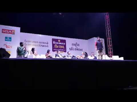 भास्कर उत्सव - अहमदाबाद मे आयोजित कवि सम्मेलन