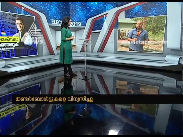 Election preparations in Malappuram  Polling Booth ; Lok sabha election 2019
