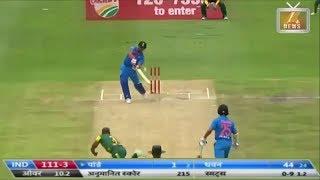 Ind vs Sa के पहले मैच में रैना ने मारना गगनचुंबी छक्का.