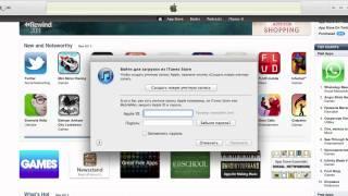 Создание Apple ID без кредитной карты(Показываю и рассказываю как легко создать учетную запись Apple ID без привязки к кредитной карте в iTunes., 2011-12-10T11:54:01.000Z)