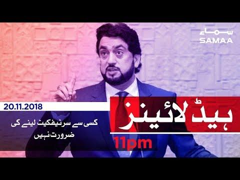 Samaa Headlines - 11PM - 20 November 2018