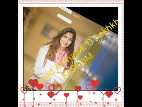 Aamo Rozi Ki Da Bamyan Rasidom Hazaragi Best Love Song Dawood Sarkhush