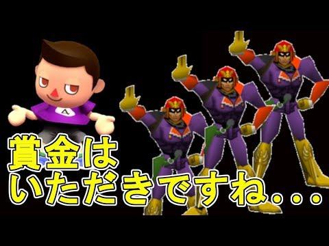 【CF組手】kept vs サウザー!!
