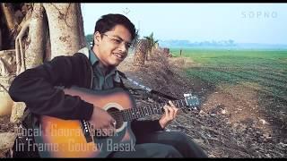 Mere Naam Tu Song | ZERO | Abhay Jodhpurkar | Acoustic cover by Gourav | S O P N O |