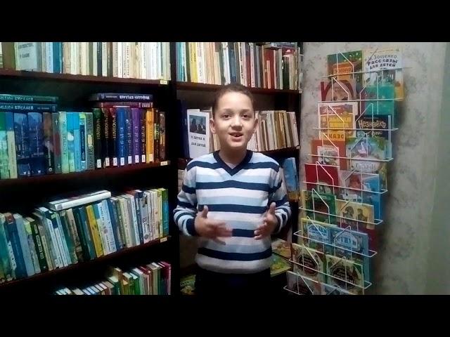 Изображение предпросмотра прочтения – НазарСафоклов читает произведение «Стих о добре» (Разные писатели )