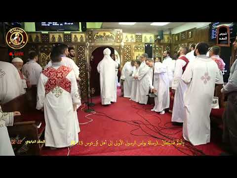 The Covenant Thursday of the Holy Pascha Arabic 04/25/2019